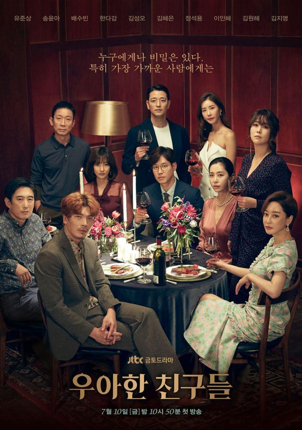 Poster 2 K Drama Graceful Friends