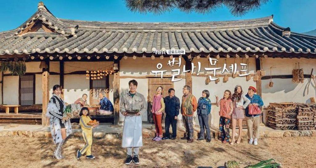 Poster 2 K Drama Yoobyeolna Chef Moon