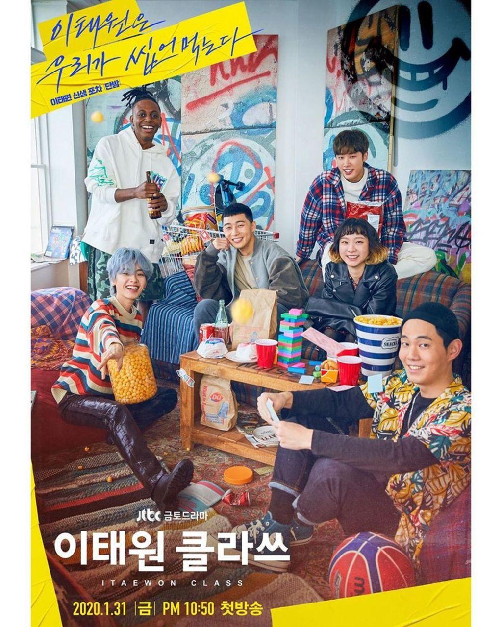 Poster K Drama Itaewon Class 2