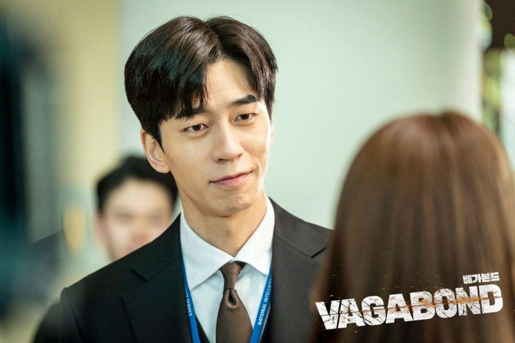 Shin Sung Rok sebagai Ki Tae Woong