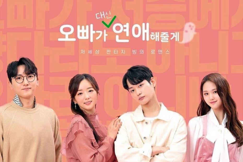 Web Drama Korea Phantome The Secret Agent