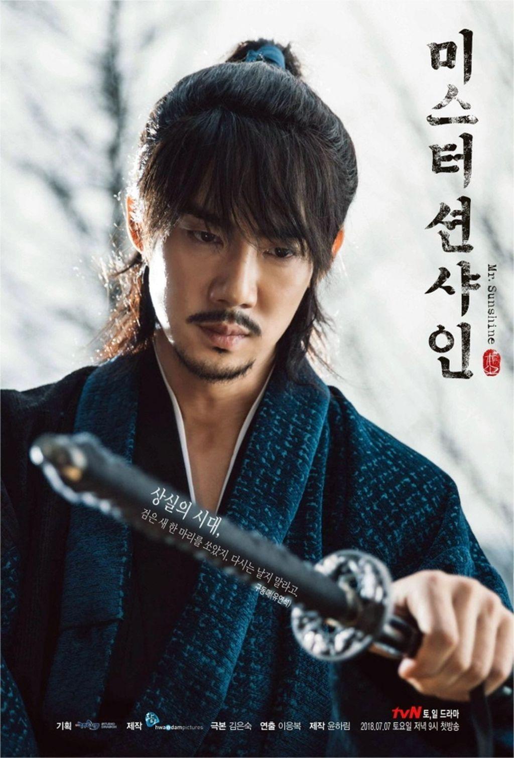 Yoo Yun Suk sebagai Goo Dong Mae