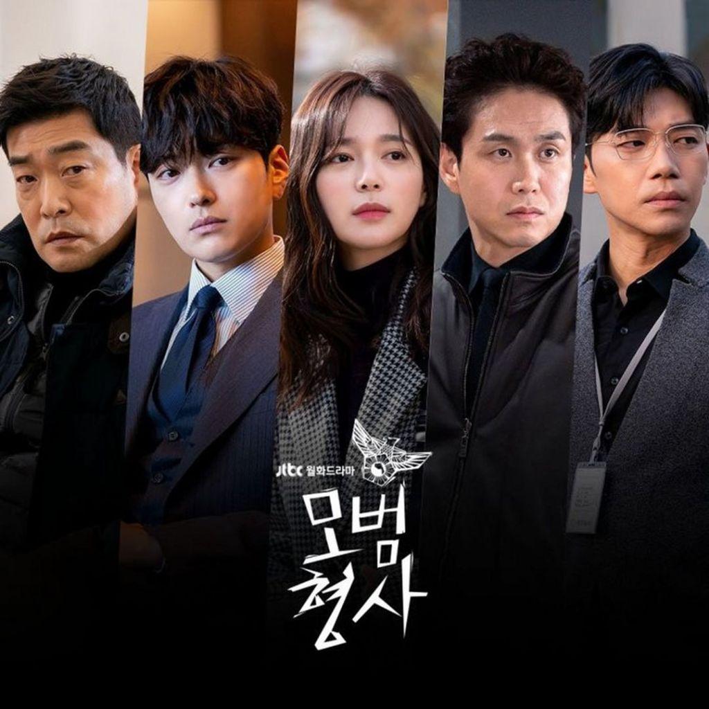 Drama The Good Detective