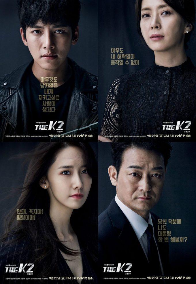 K Drama The K2 Cast 3