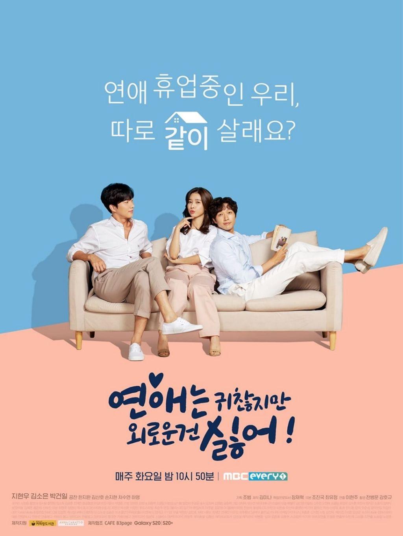 Sinopsis Dan Profil Lengkap Pemeran K-Drama Romcom Lonely Enough to Love (2020)