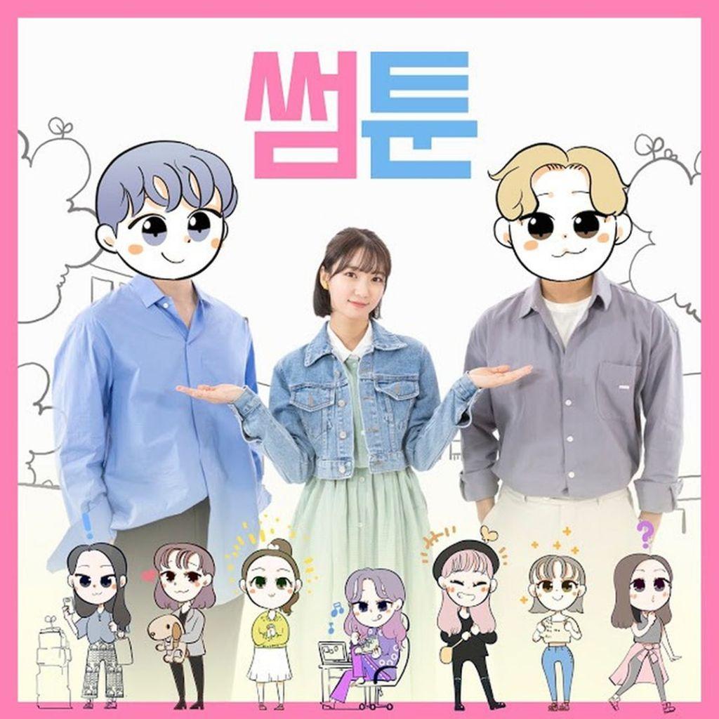 Sinopsis Dan Profil Lengkap Pemeran Drama Adaptasi Sometoon 2020 (2020)