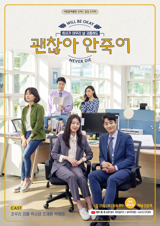 Sinopsis Dan Profil Lengkap Pemeran Web Drama Will Be Okay Never Die (2019)