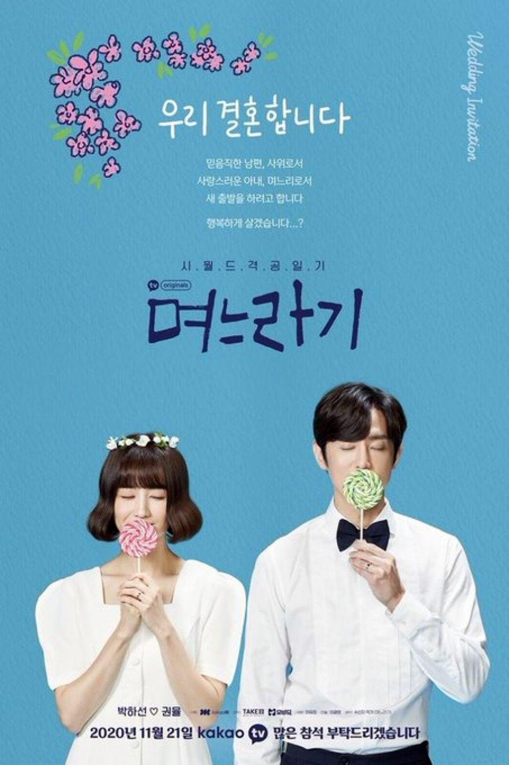 Sinopsis Dan Profil Lengkap Pemeran K-Drama Daughter-in-Law (2020) Yang Siap Tayang November 2020