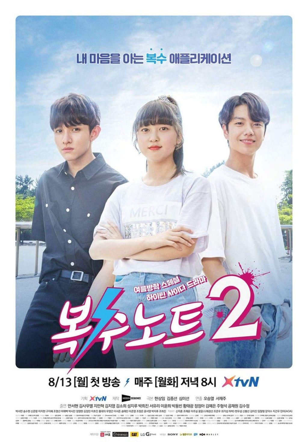 Sinopsis Dan Profil Lengkap Pemeran Mini Drama Revenge Note Season 2 (2018)