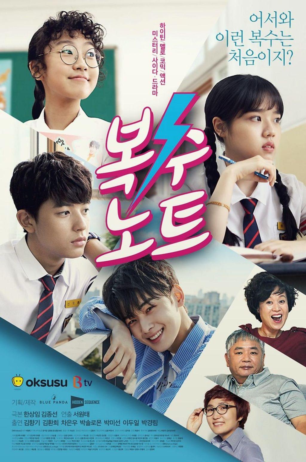 Sinopsis Dan Profil Lengkap Pemeran Mini Drama Revenge Note (2017)
