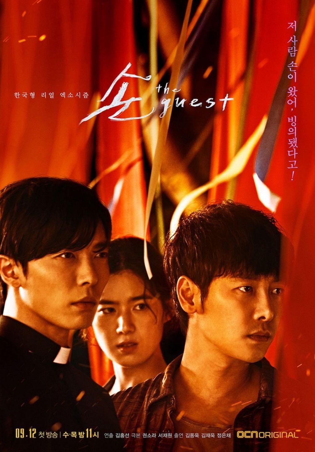 Sinopsis Dan Profil Lengkap Pemeran Drama Misteri Supranatural Hand: The Guest (2018)