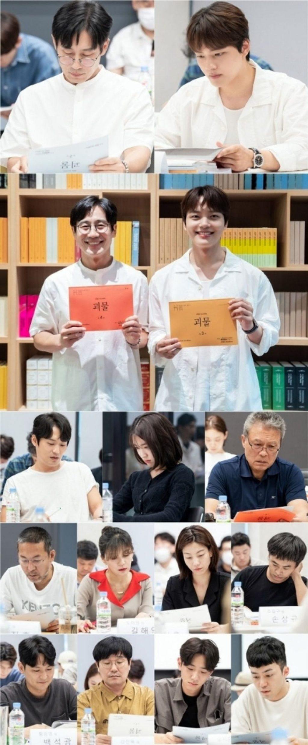 Sinopsis Dan Profil Lengkap Pemeran K-Drama Monster (Freak) Yang Siap Tayang Paruh Pertama Tahun 2021