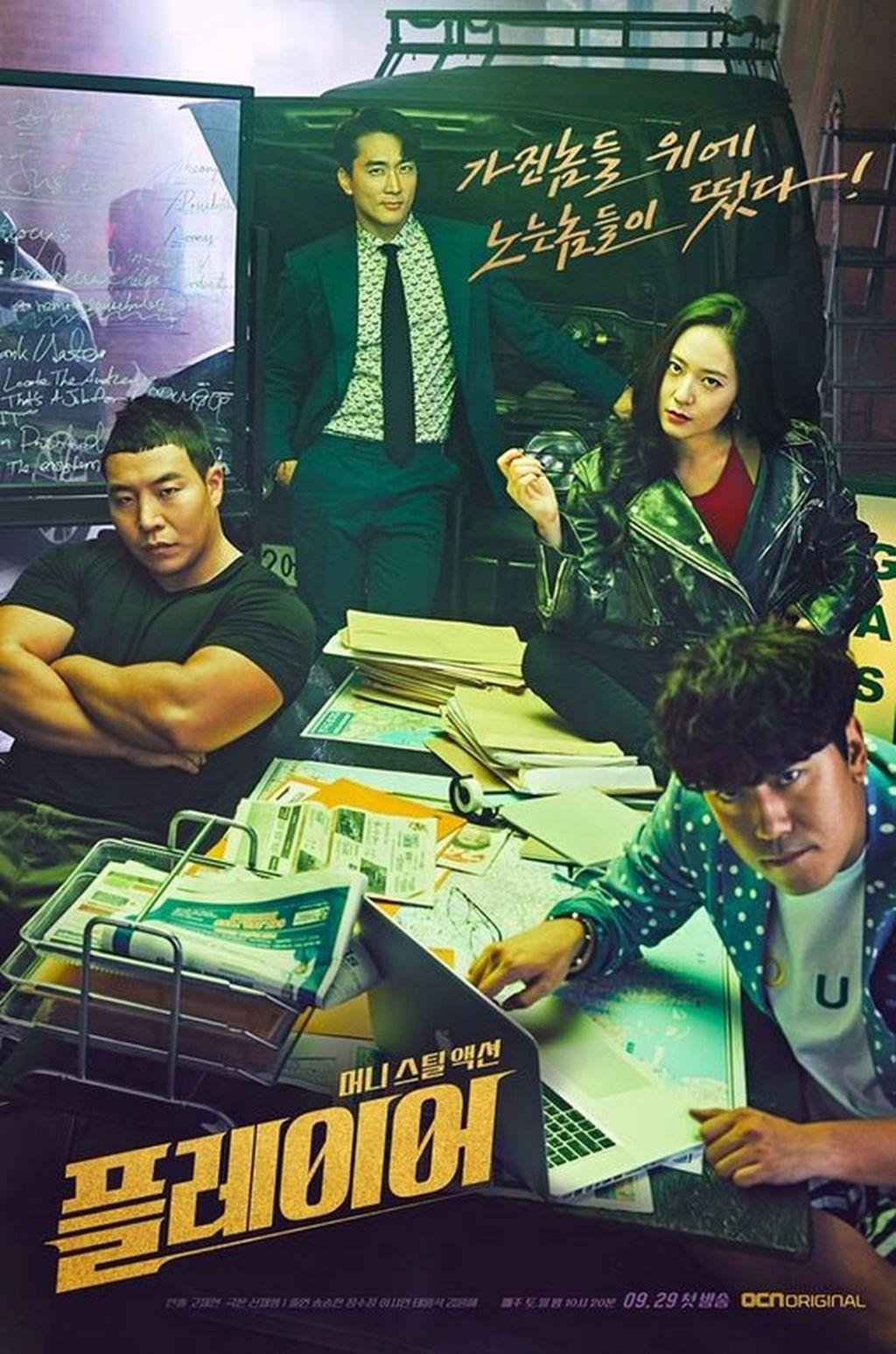 Sinopsis Dan Profil Lengkap Pemeran K-Drama The Player (2018)