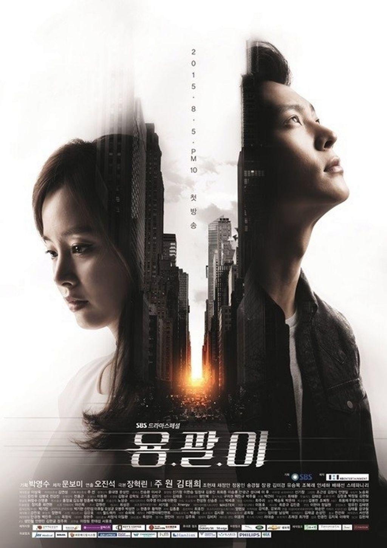 Sinopsis Dan Profil Lengkap Pemeran K-Drama Yong Pal (2015) Yang Tayang Di Net TV