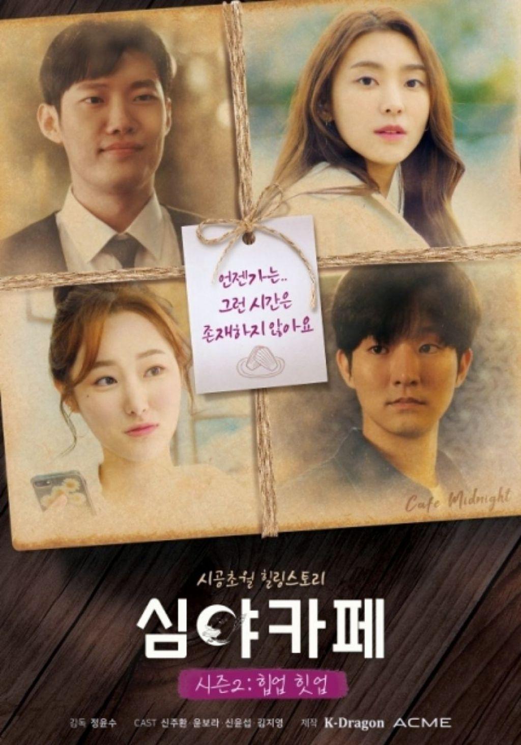 Sinopsis Dan Profil Lengkap Pemeran Web Drama Cafe Midnight Season 2: Hip Up Hit Up (2021)