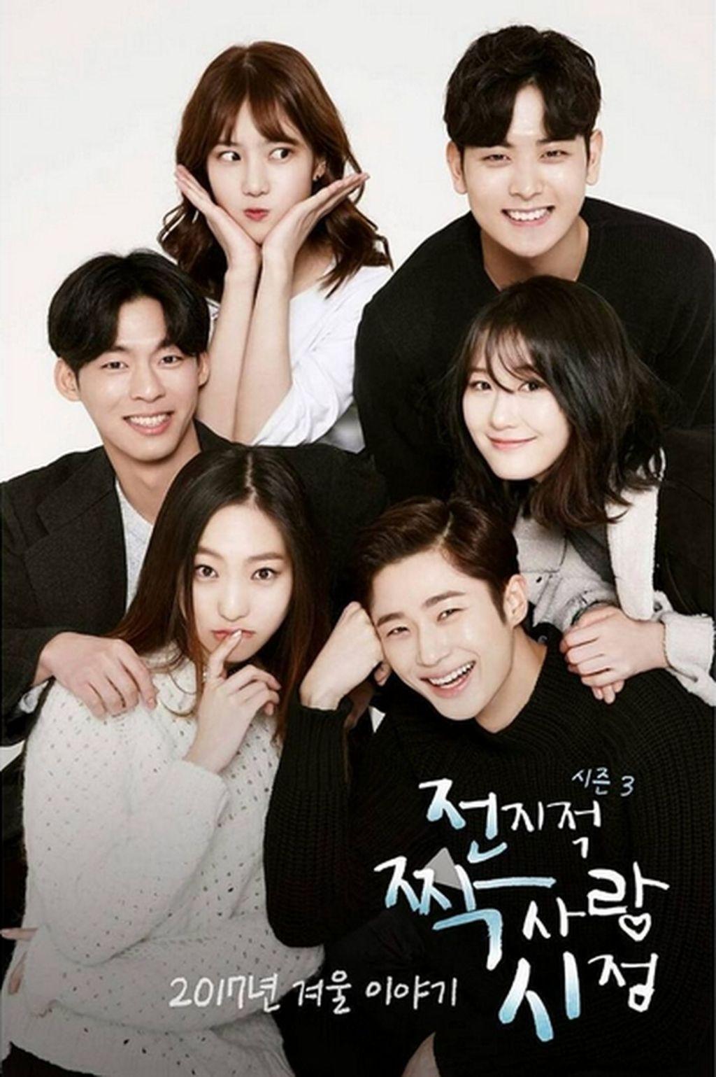 Sinopsis Dan Profil Lengkap Pemeran K-Drama Secret Crushes Season 3 (2017)