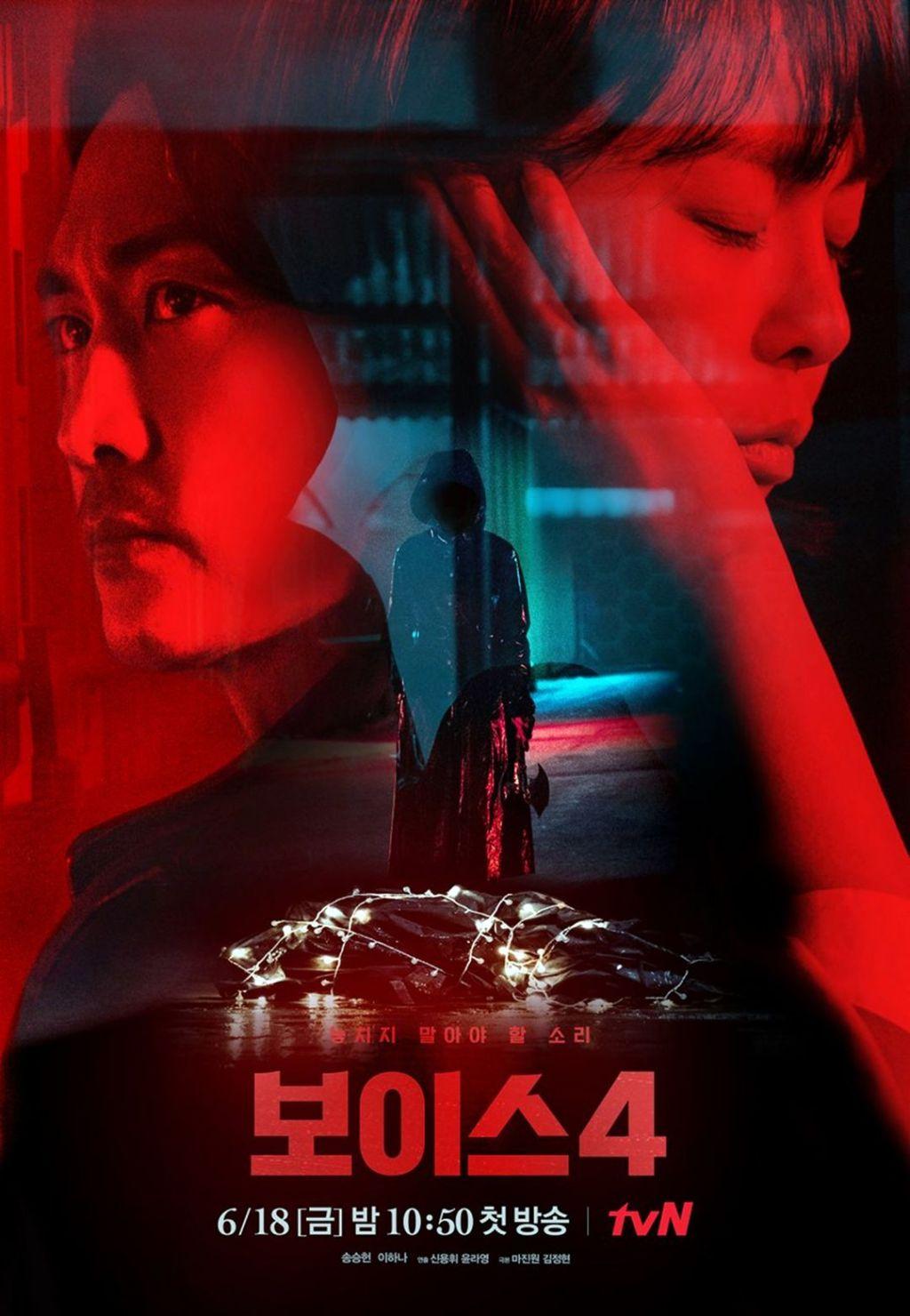 Sinopsis Dan Profil Lengkap Pemeran K-Drama Upcoming Voice 4: Judgment Hour (2021)