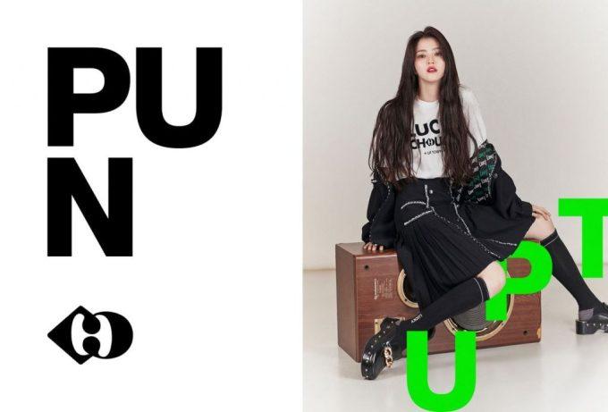 Han Soo Hee untuk Tema Uptown Punk