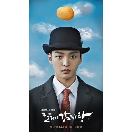Kim Min Jae sebagai Jin Moo Hak