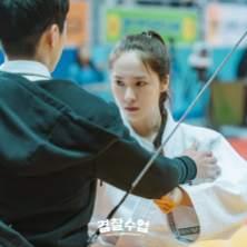Krystal at Police University Drama