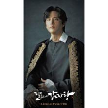 Kwon Yul sebagai Jang Tae Jin