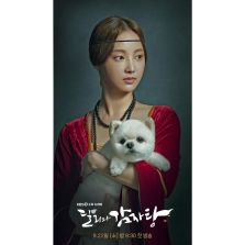 Yeonwoo sebagai Ahn Chak Hee