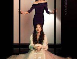 JTBC Bagikan Poster Pertama untuk Korean Drama Reflection of You