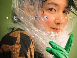 Sinopsis Dan Profil Lengkap Pemeran Drama Korea Terbaru Inspector Koo