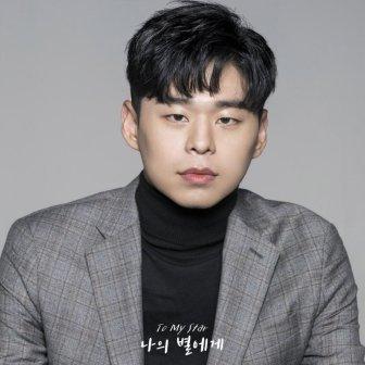 Jun Jae Young sebagai Kim Pil Hyun