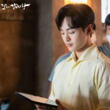 Kim Min Jae at Dali And Cocky Prince