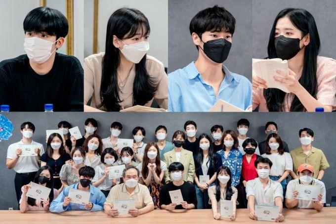 Pemeran Drama School 2021