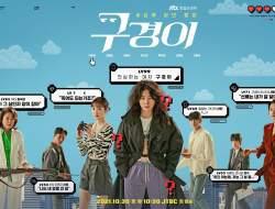 jTBC Bagikan Foto Poster dan Video Teaser Terbarunya untuk Drama Upcoming Inspector Koo
