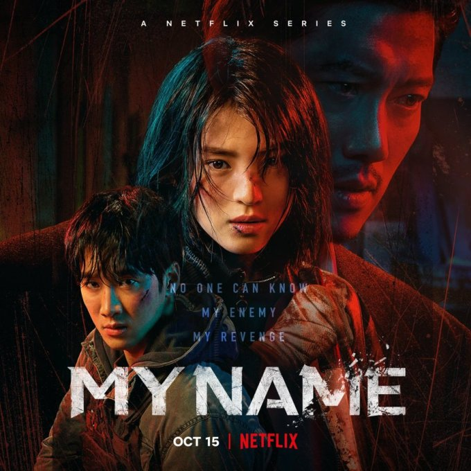 Serial Orisinal Netflix My Name