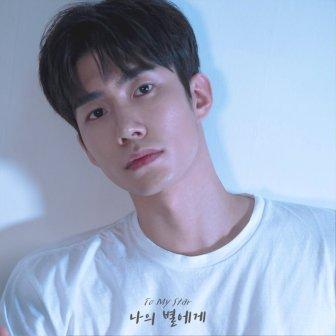 Son Woo Hyun sebagai Kang Seo Jun
