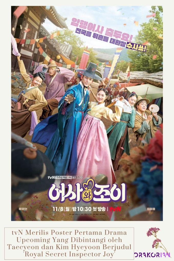 tvN Merilis Poster Pertama Drama Upcoming Yang Dibintangi oleh Taecyeon dan Kim Hyeyoon Berjudul 'Royal Secret Inspector Joy'