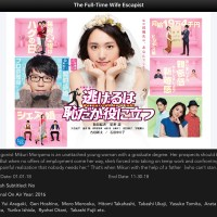 dLibrary Japan launches Japanese drama streaming service in North America