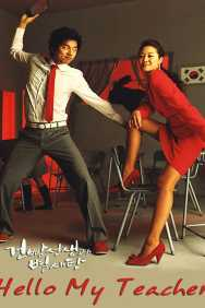 Hello My Teacher