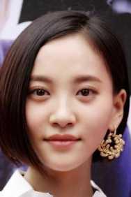 Zhou Chu Chu