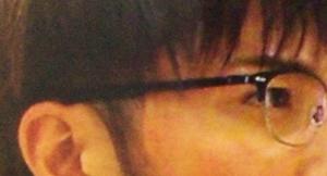眼鏡の側面