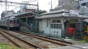 kugaharaeki1