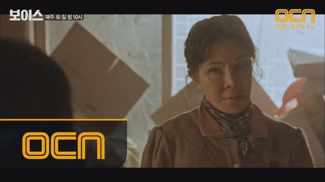 ボイス(韓国ドラマ)のホラー回!認知症のおばあちゃん大家が怖い!