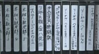 【トリック TRICK 新作スペシャル3】感想
