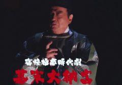 yasuragi5