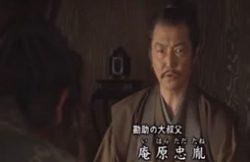 naotora24おじ