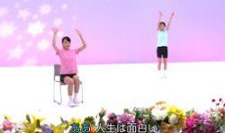 yasuragi9やすらぎ体操