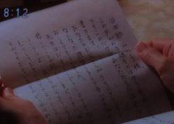 hiyokko109-手紙