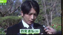 yasuragi23-シノ