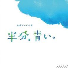 hanbunaoi-ca