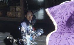 segodon-23-帯刀