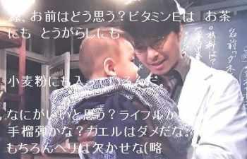 『まんぷく』第49話感想